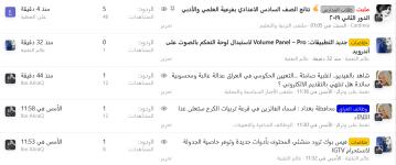 Screenshot_2019-09-17 منتديات شباب الرافدين(1).png