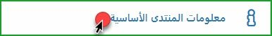 XenArabia-2020-pic07.jpg