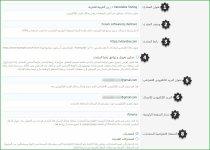 XenArabia-2020-pic7.jpg