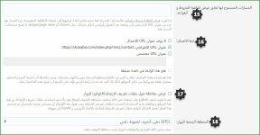 XenArabia-2020-pic9.jpg
