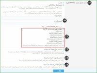 XenArabia-2020-pic11.jpg