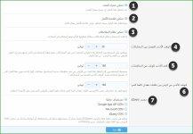 XenArabia-2020-pic13.jpg