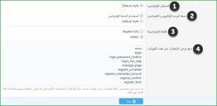 XenArabia-2020-pic14.jpg