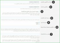 XenArabia-2020-pic15.jpg