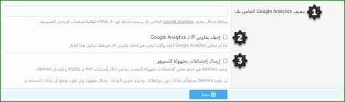 XenArabia-2020-pic21.jpg