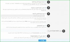 XenArabia-2020-pic24.jpg