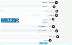 XenArabia-2020-pic57.png