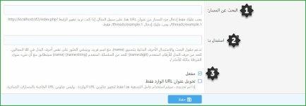 XenArabia-2020-pic63.jpg