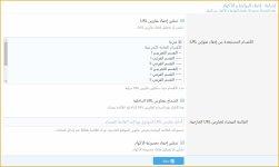 Hide-Links-Codes-XenArabia.jpg