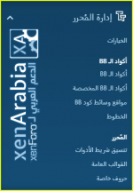 language-Arabic-KL-EditorManager1.png