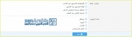 language-Arabic-KL-EditorManager2.png
