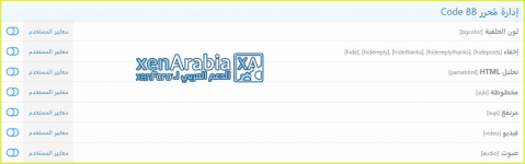 language-Arabic-KL-EditorManager4.png