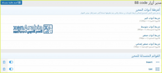 language-Arabic-KL-EditorManager6.png