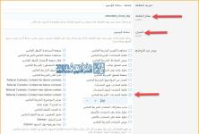 Cloud-Tag-XenArabia3.png