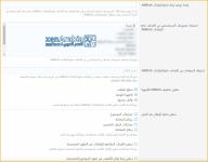 language-Arabic-Siropu-AdsManager-5.png