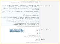 language-Arabic-Siropu-AdsManager-7.png