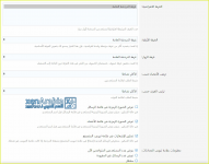language-Arabic-Siropu-Chat-3.png