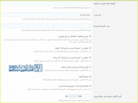 language-Arabic-Siropu-Chat-6.png