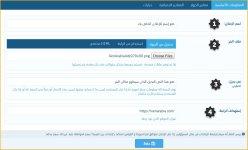 XenArabia-ads-2021-3.jpg