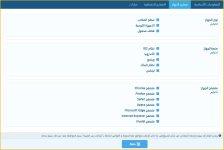 XenArabia-ads-2021-6.jpg