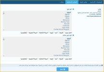 XenArabia-ads-2021-7.jpg