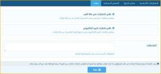 XenArabia-ads-2021-8.jpg