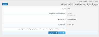Screenshot 2021-02-22 082144.png
