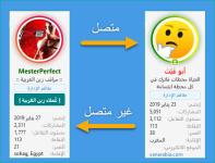 Offline-Online-Like-Instegram.png