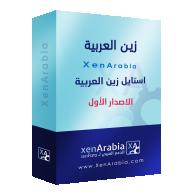 xenarabia.com