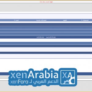Transfere-from-Vb-To-XF-XenArabia-9.png